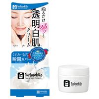 Kem Dưỡng Trắng Da Meishoku Instawhite Tone Up Cream Nhật Bản 50g